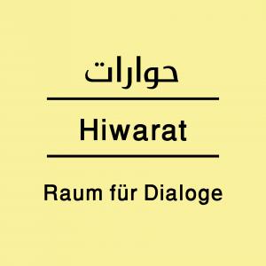 Hiwarat | حوارات
